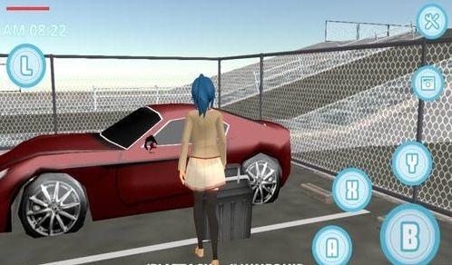 樱校模拟器怎么屋顶开车?屋顶开车操作方法步骤[多图]图片1