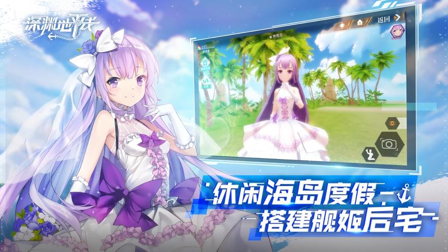 深渊地平线官网下载国服中文版图4: