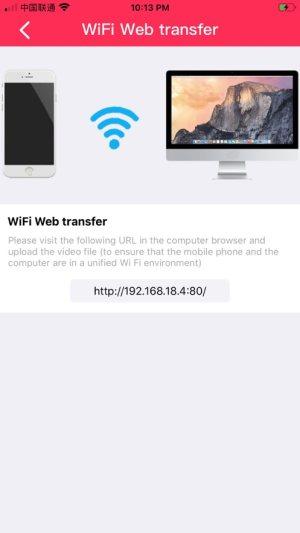 杏花播放器iOS版APP图2