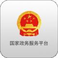 国家政务服务平台高考成绩查询APP