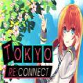 Tokyo Re Connect汉化版