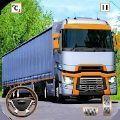 欧洲卡车模拟器3D游戏