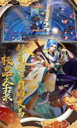 诛神传之阴阳妖姬官网版图1