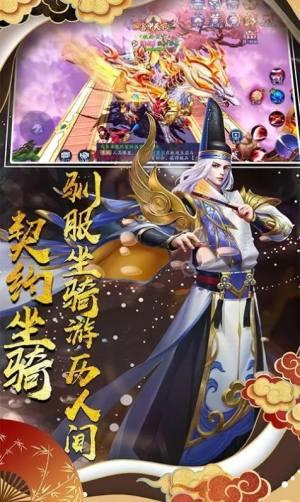 诛神传之阴阳妖姬手游官网版图片1