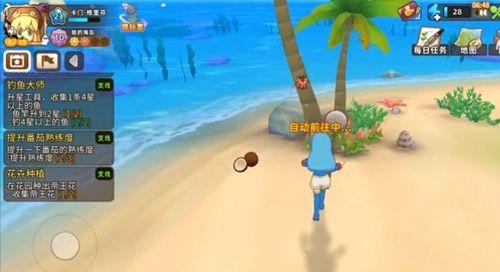 悠长假期游戏怎么捕虫?捕虫网捕虫使用方法技巧[多图]图片1
