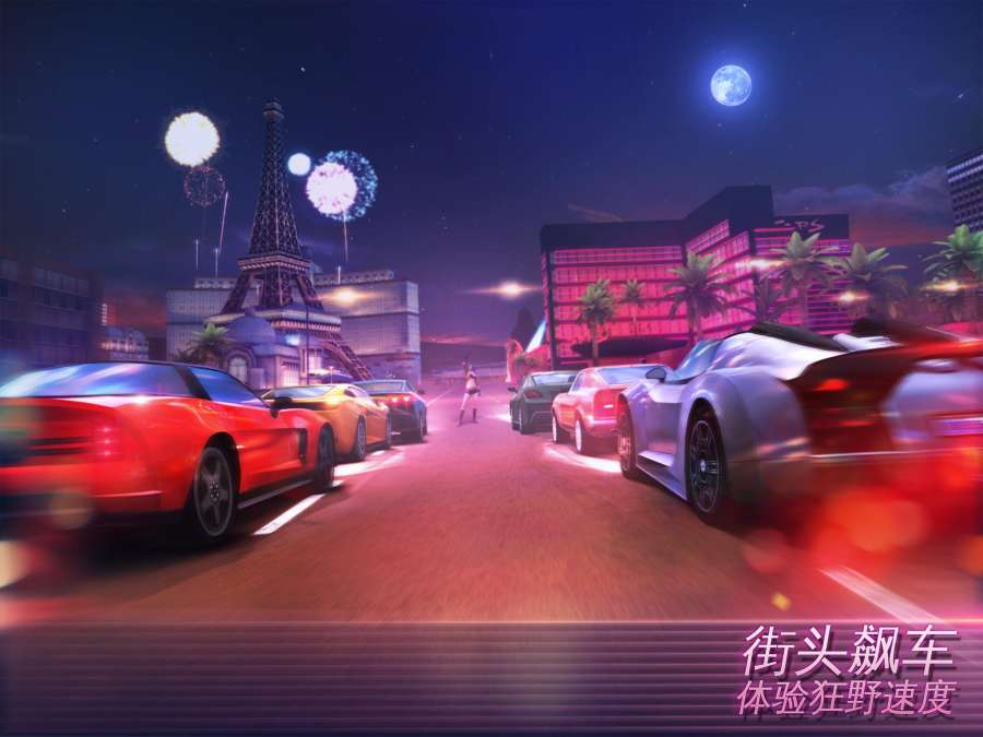孤胆车神维加斯游戏下载正版图3: