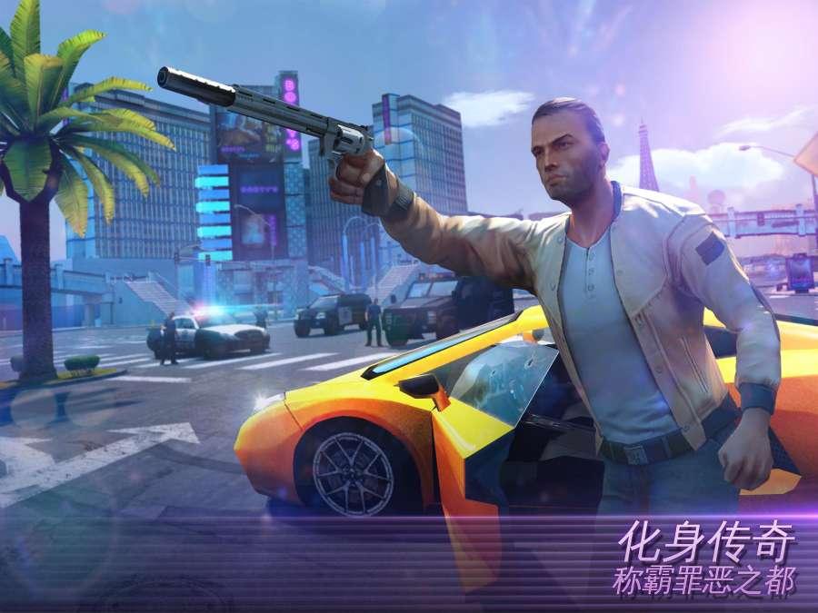 孤胆车神维加斯游戏下载正版图4: