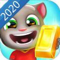 汤姆猫跑酷2020年破解版