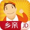 乡亲app