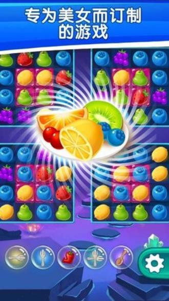 甜水果糖果游戏红包版图2: