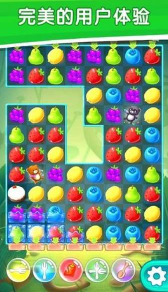 甜水果糖果游戏红包版图3: