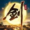 剑侠风雨录手游官网版 v1.0
