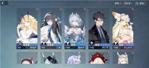 解神者X2角色节奏榜排名:角色强度梯次排行一览图片2