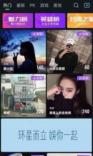 环娱TV APP图3