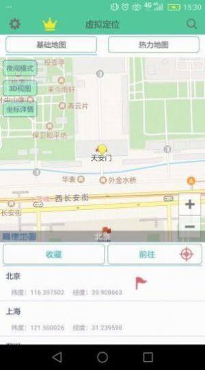 王者荣耀战区修改软件图1