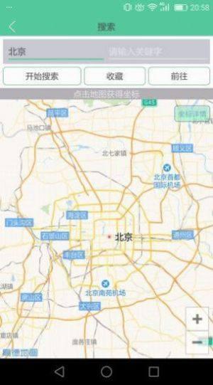王者荣耀战区修改软件图3
