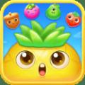水果爱消除游戏下载安装红包版 v1.6