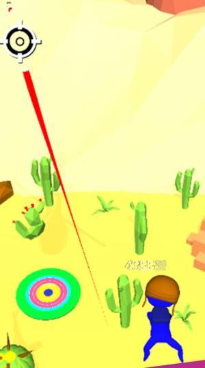 跳伞吃鸡游戏图4