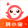 拼小宝APP安卓版 v1.9.0