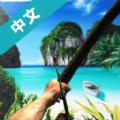 荒岛生存失落方舟游戏