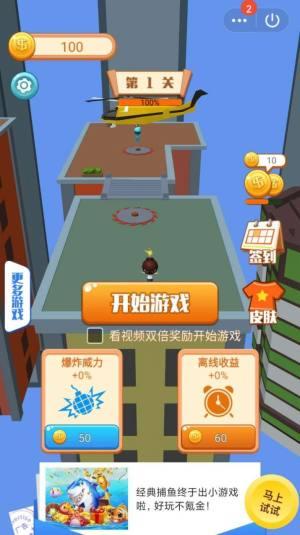 爆裂拆迁队游戏安卓版图片1