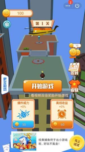 爆裂拆迁队游戏安卓版图片2