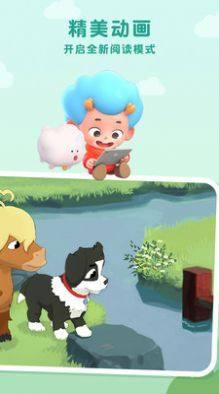 拯救狗狗游戏图1