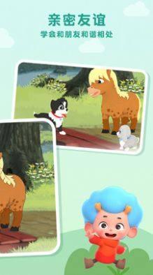 拯救狗狗游戏图3