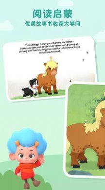 拯救狗狗游戏图4
