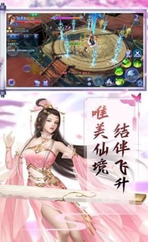 封神绘卷手游官方最新版图片1