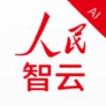 人民网手机版app