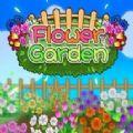 我的花园破解版