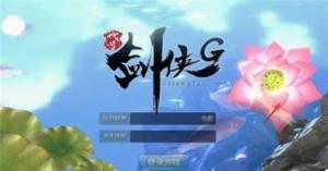 腾讯代号剑侠E手游官网版图片1