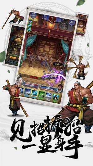 仙侠红包高爆版手游官方版图片1