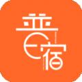 普宿民宿APP客户端 v1.5.3
