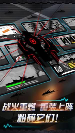 炮舰射击游戏图3