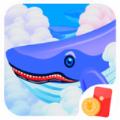 巨鲸来了app红包版