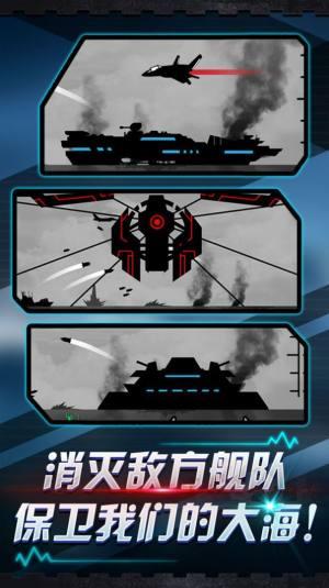 炮舰射击游戏官方版图片1