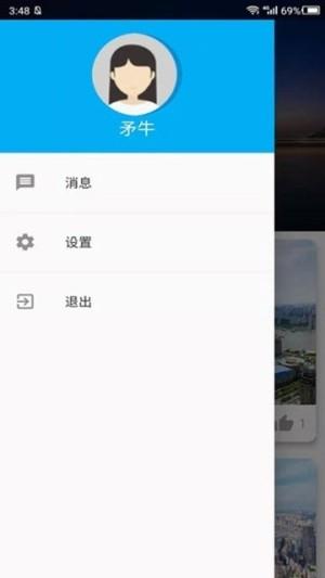 大像素全景app图3