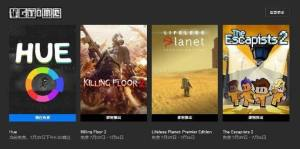 Epic本周免费游戏7月最新领取方法:杀戮空间2、荒芜星球、逃脱者2三款限免图片2