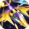 超级战机帝国游戏