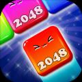 2048消消消领红包