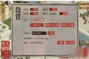 江南百景图兑换码大全:抽卡礼包cdk兑换码领取地址[多图]