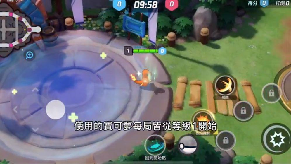 宝可梦大集合腾讯游戏下载安装图片1