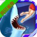 饑餓鯊進化瘋狂鯊魚破解版