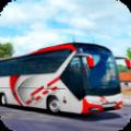 广东巴士模拟器中文无限金币破解版 1.0