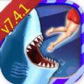 饑餓鯊進化7.4.1破解版