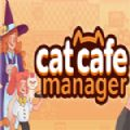 猫咖经理游戏