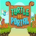 Turtle vs Portal中文版