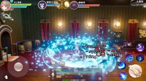 永夜幻想征途手游安卓官方版图片2